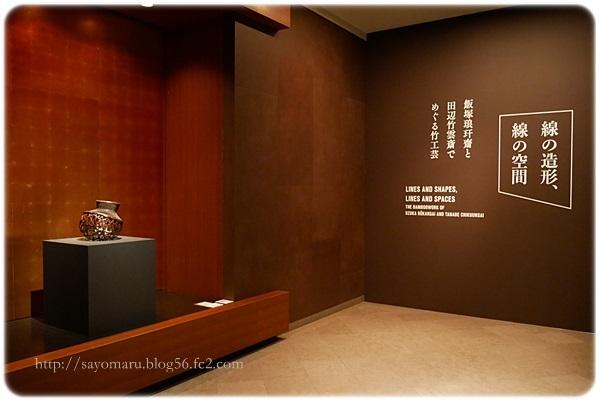 sayomaru23-502.jpg