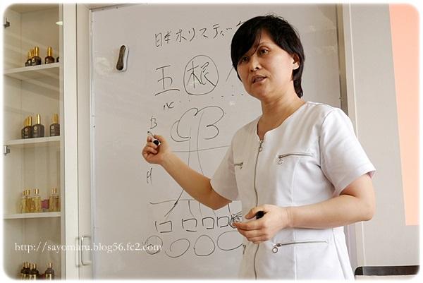 sayomaru23-538.jpg