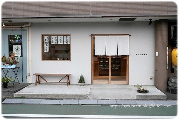 sayomaru23-578.jpg