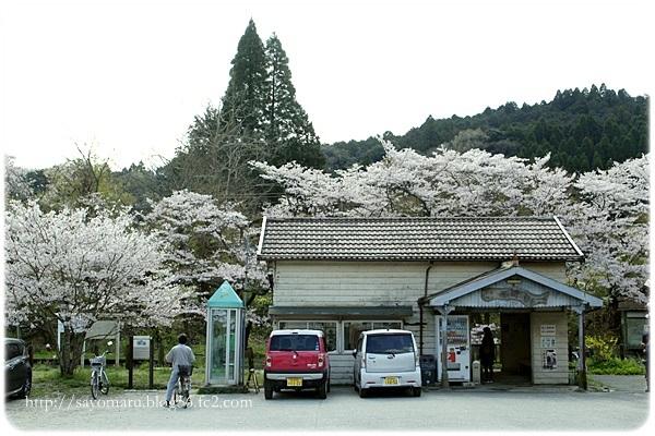 sayomaru23-651.jpg