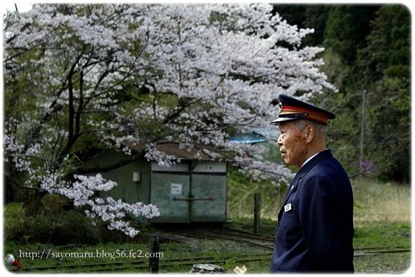 sayomaru23-654.jpg
