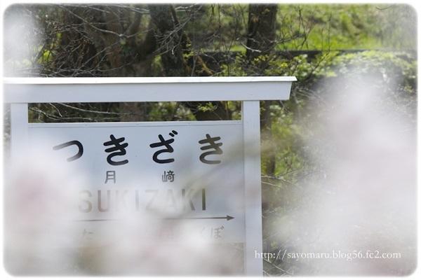 sayomaru23-659.jpg