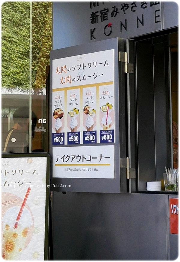 sayomaru23-671.jpg