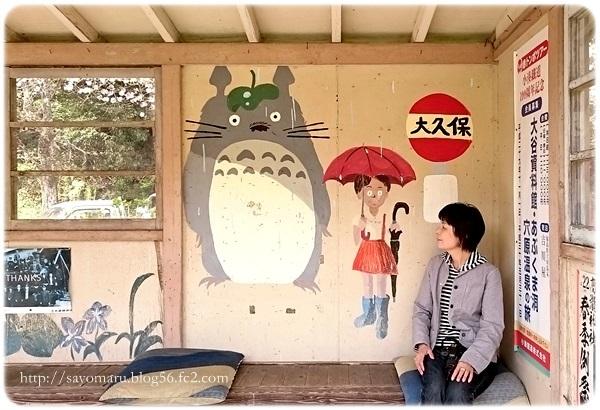 sayomaru23-701.jpg