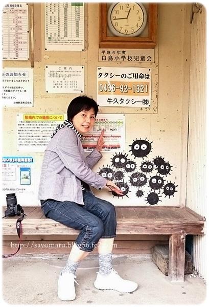 sayomaru23-704.jpg
