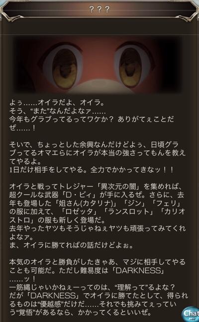 fc2blog_20180402094339a37.jpg