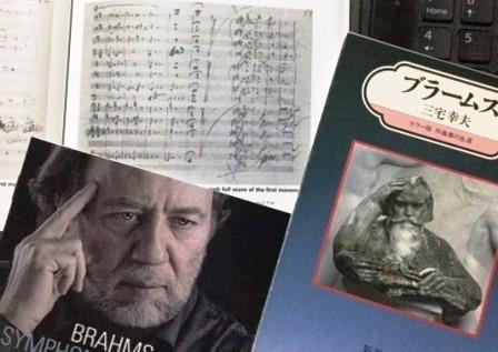 ブラームス第4番の冒頭「削除された四小節」が聴ける シャイーライプツィヒ・ゲヴァントハウスO.(デッカ )盤に収録の貴重トラックは、なぜ第1楽章のエンディング部分から中途半端に始まっているのか?
