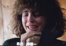 映画「危険な情事 Fatal Attraction 感謝するベス