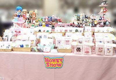【イベント・レポ】ドールショウ53 /HoneySnow
