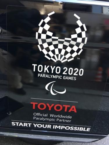 新世代タクシー1