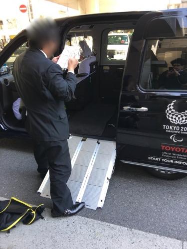 新世代タクシー4