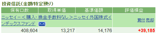 20180330_02.png