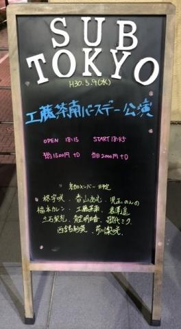 20180509_01.jpg