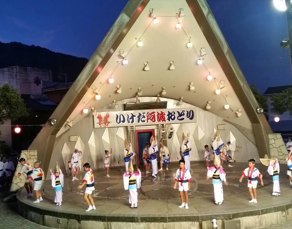 awaodori2015.jpg