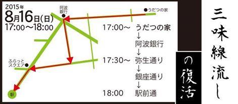 miyoshisyami.jpg