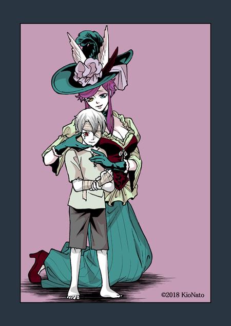 魔女と少年見本_001小