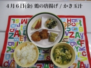 6(金)_R