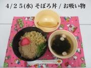 25(水)_R