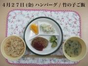 27(金)_R