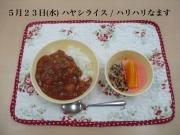 23(水)_R