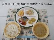 28(月)_R