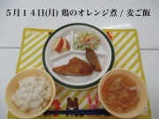 14(月)_R