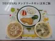 15(火)_R