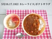 16(水)17(木)18(金)_R