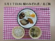 17(木)年長給食試食会_R