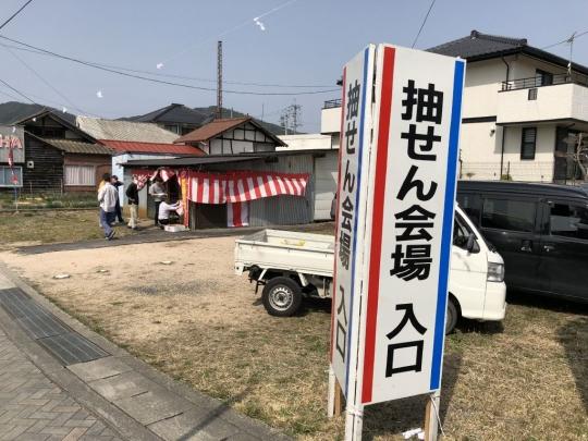 hanasaki_20180331_003.jpg
