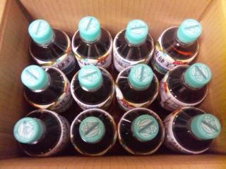 株主優待 コカ・コーラ