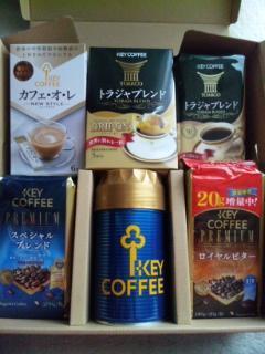 株主優待  キーコーヒー