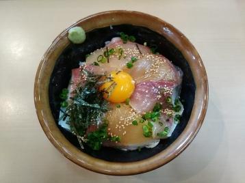 ハマチづけ丼750円