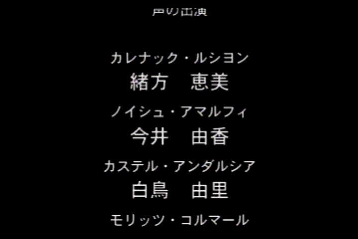 エーベルージュスペシャル ~恋と魔法の学園生活~