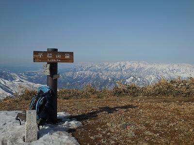 ⑩平標山頂(直下にテント)