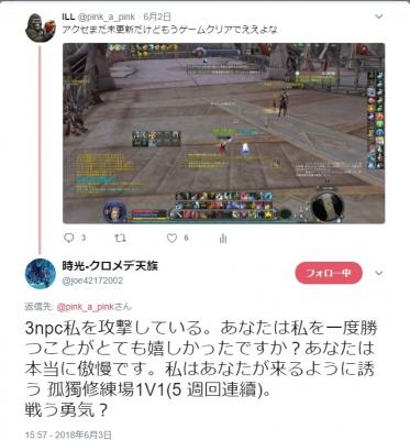201806051.jpg