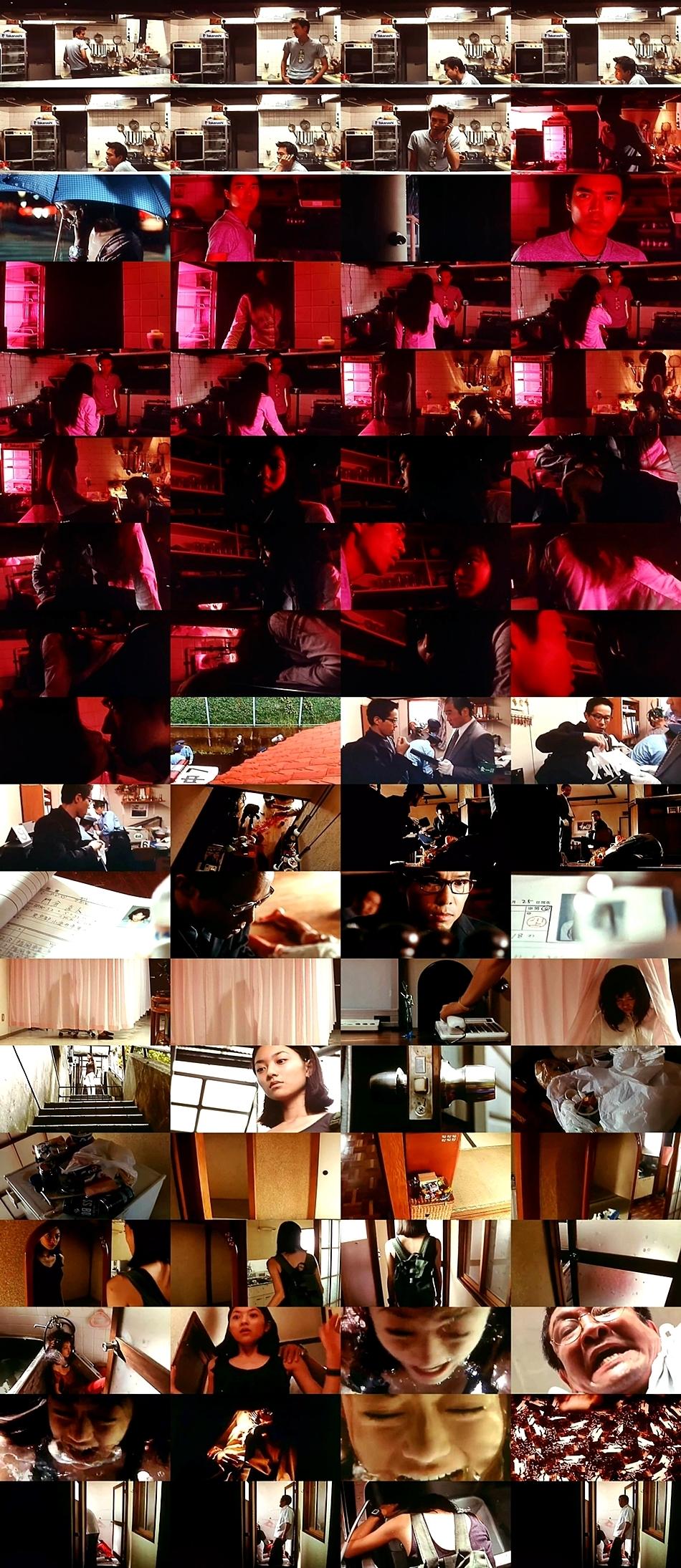 富江 tomie (1998)