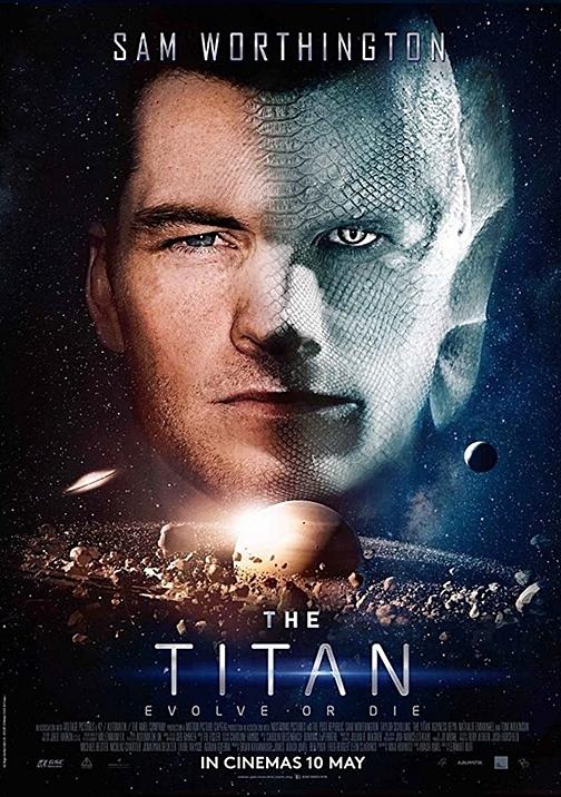 タイタン (2018)