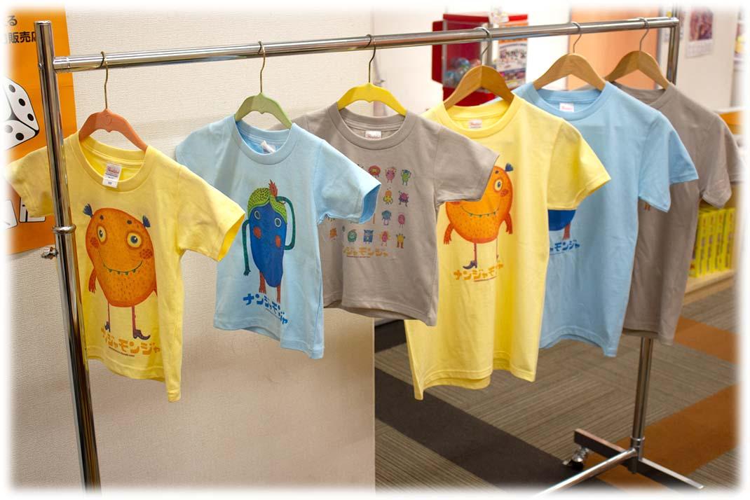 ナンジャモンジャTシャツ-w1070