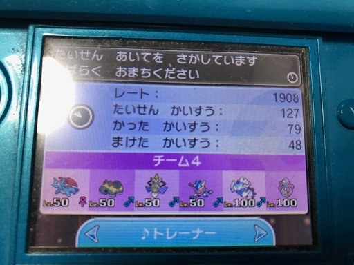 S8_result.jpg