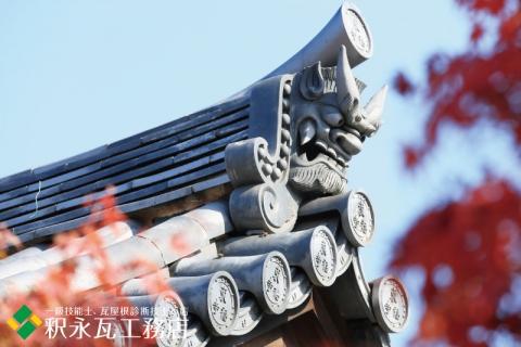 京都の秋の鬼瓦、屋根瓦011