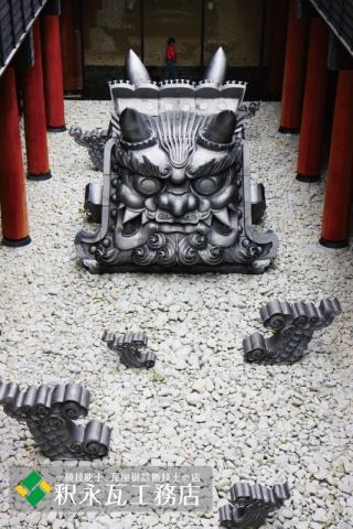 菊間瓦大鬼 いぶし瓦-愛媛県武道館