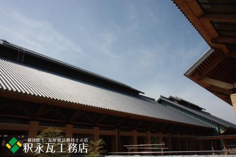 愛媛県-いぶし瓦-松山武道館g