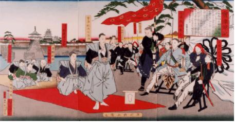 会津軍記 会津藩降伏の図