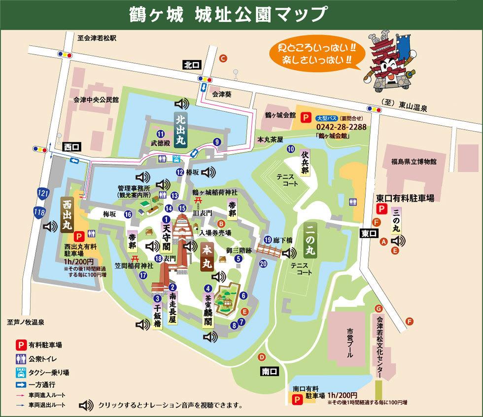 鶴ヶ城城址公園マップ