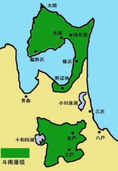 斗南藩地図