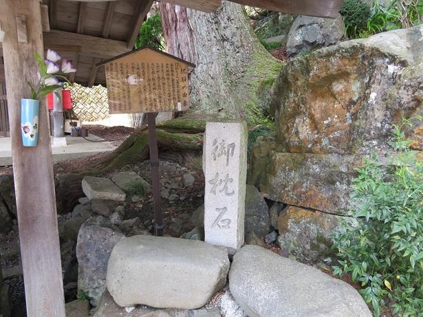 赤後寺と御枕石