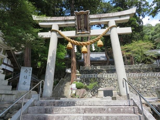 赤後寺と日吉神社の鳥居