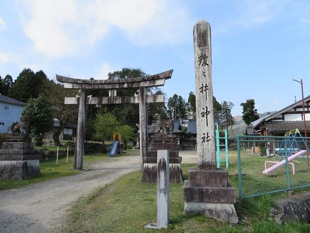 邇々杵神社 鳥居
