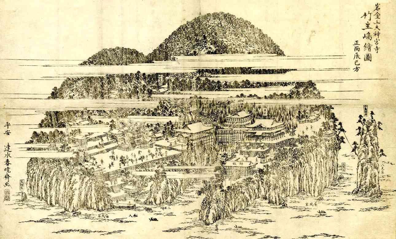 岩金山大神宮寺竹生島絵図
